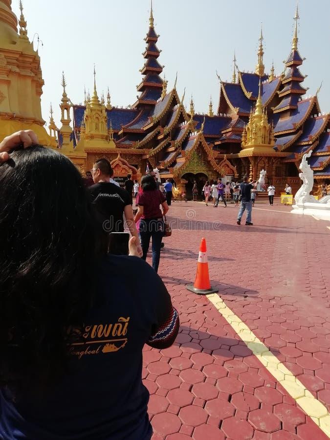 Tajlandia fotografia stock