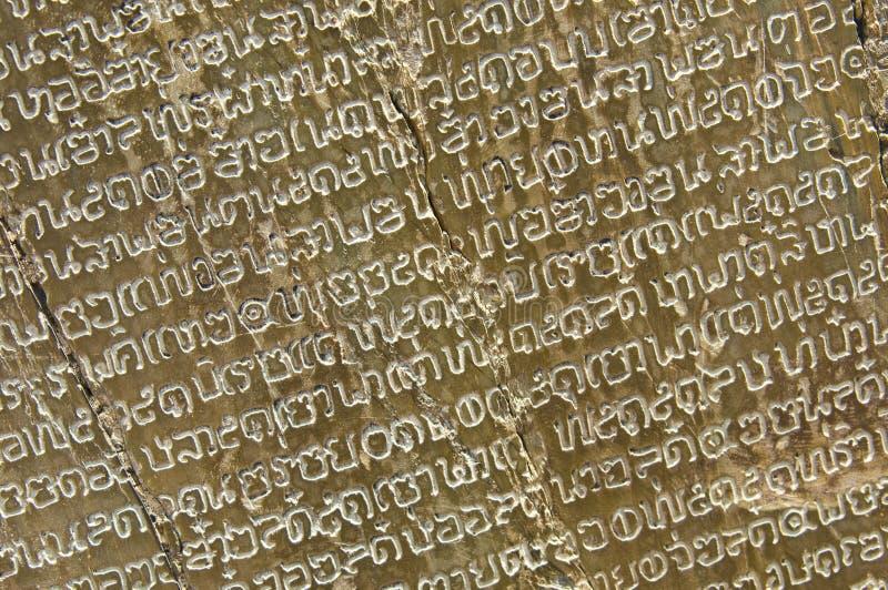 Tajlandzki święte pisma obraz stock