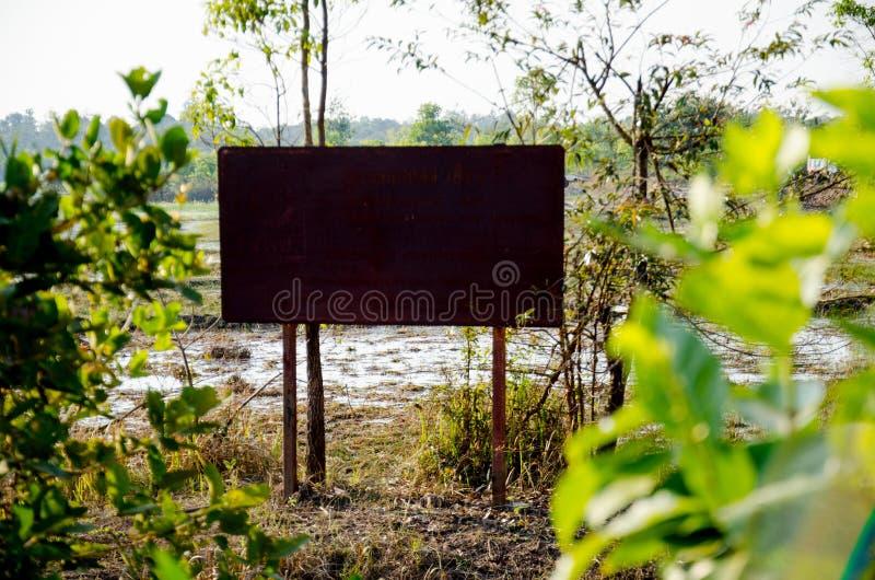 Tajlandzki Hom Mali Rice jeden świat zdjęcie stock