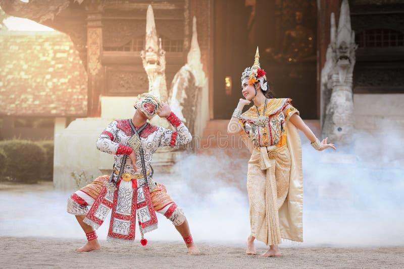 Tajlandzki klasyczny maskowy taniec Ramayana dramat obrazy royalty free