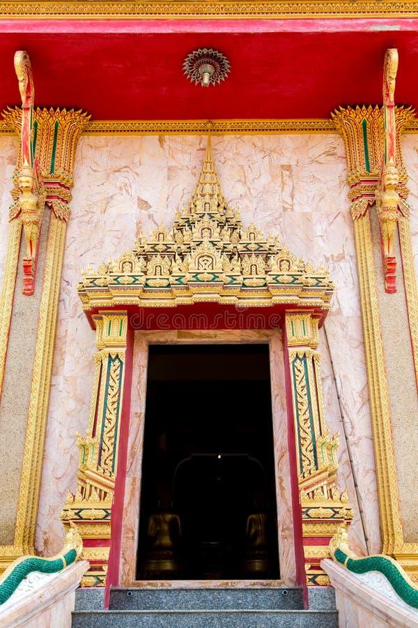 Tajlandzki rzemiosło: LAI TAJLANDZKI wzór obraz royalty free