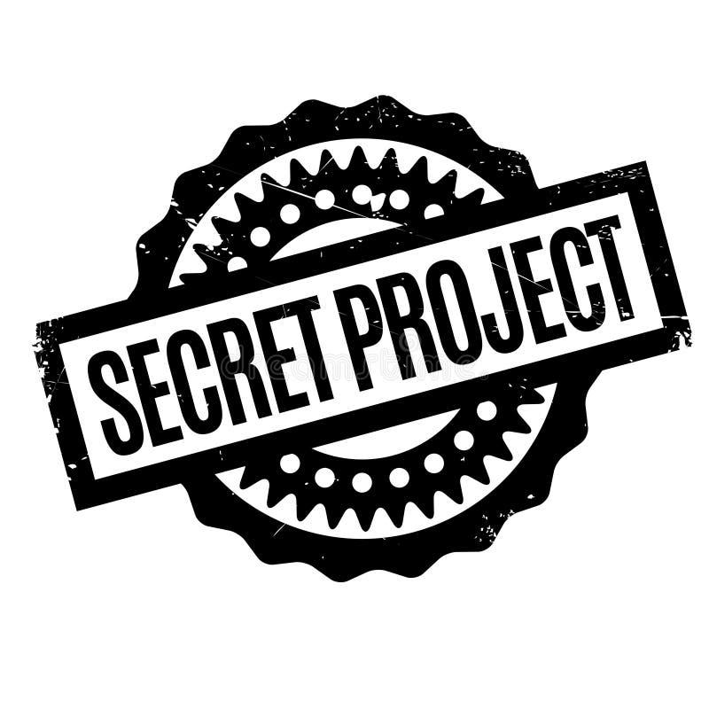 Tajna projekt pieczątka ilustracja wektor