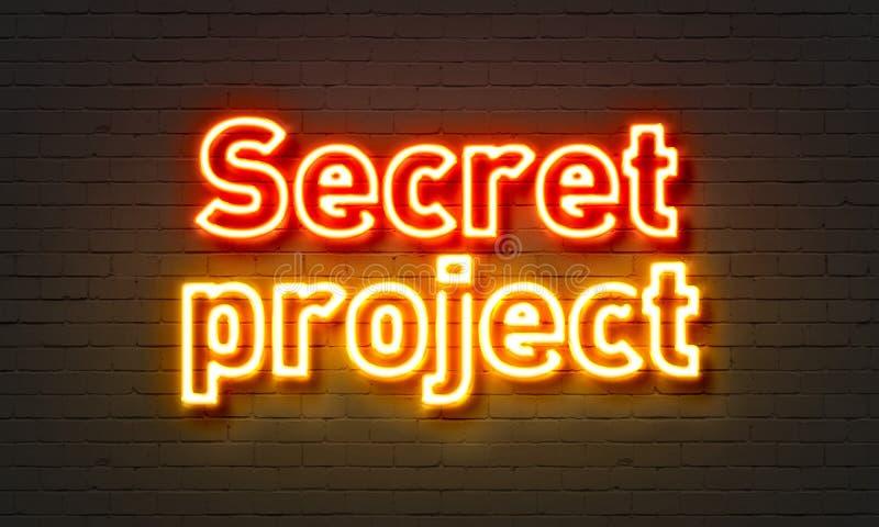 Tajnego projekta neonowy znak na ściana z cegieł tle ilustracja wektor
