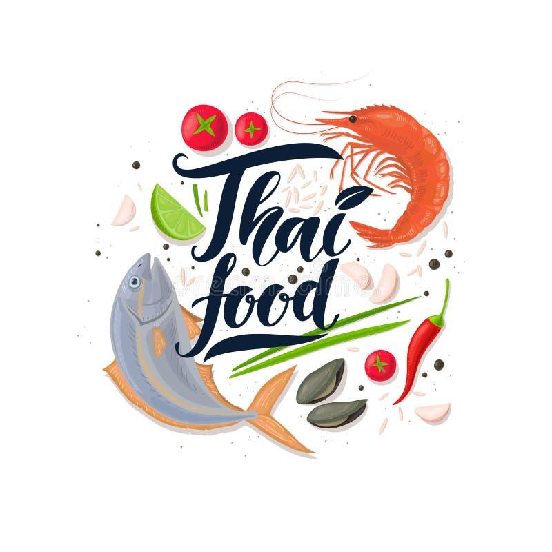 01 tajskie jedzenie ilustracji