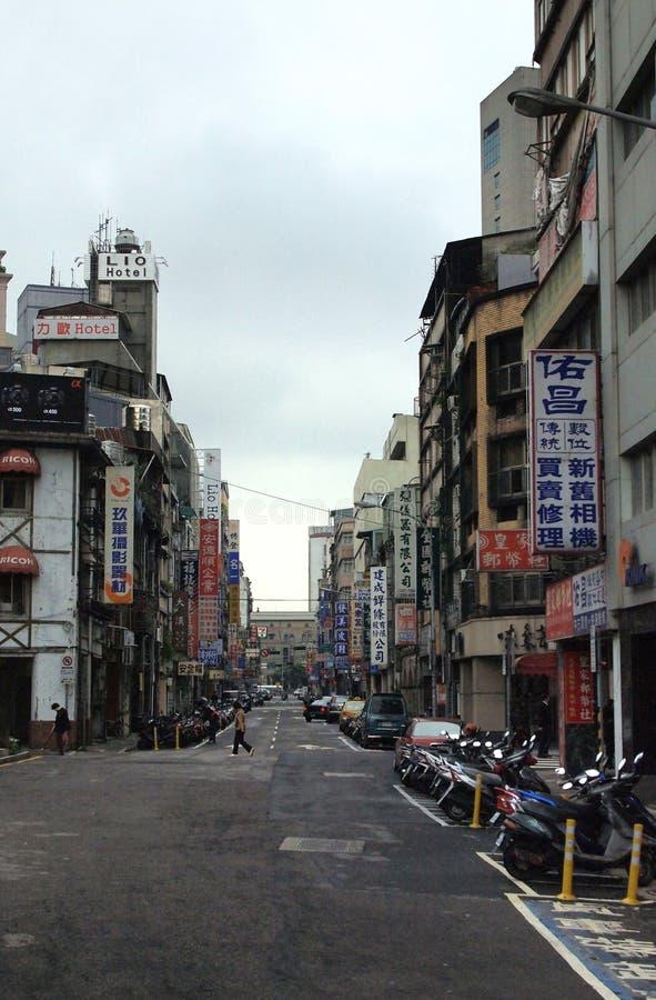 Tajwańska ulica przy chmurnym dniem zdjęcie stock