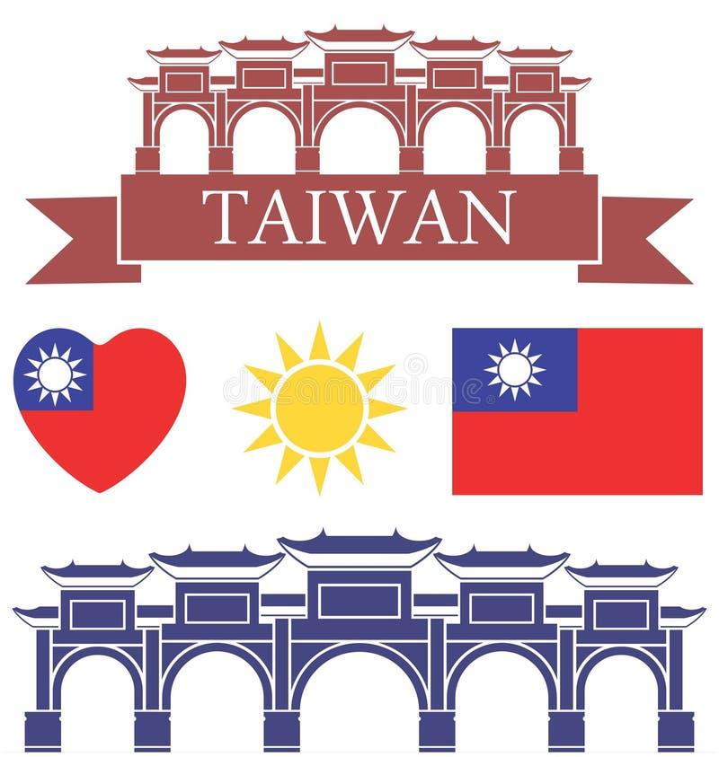 Tajwan royalty ilustracja