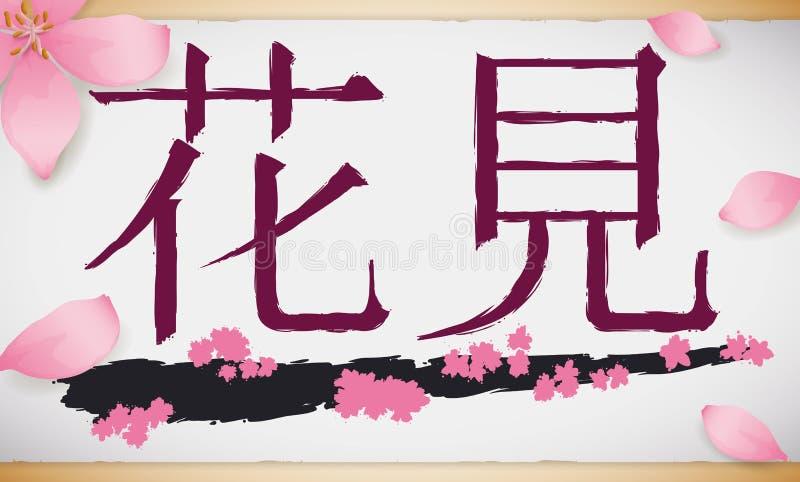 Tak en Bloemen in Penseelstreekstijl en Bloemblaadjes voor Hanami, Vectorillustratie vector illustratie