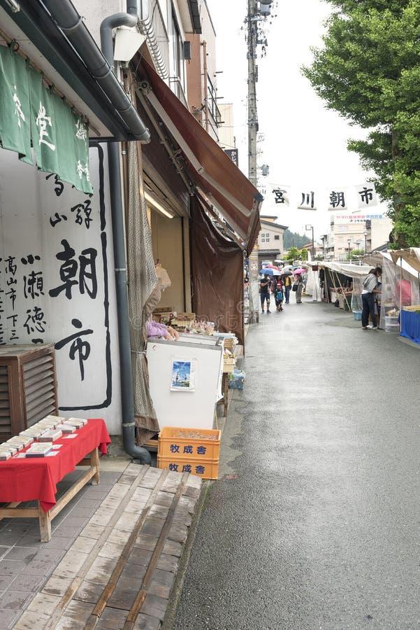Takayama, Japón fotografía de archivo