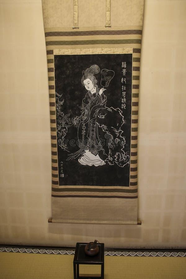 TAKAYAMA, JAP?N 27 DE MARZO DE 2019: El sitio hist?rico nacional Takayama Jinya Sitio privado imagen de archivo libre de regalías