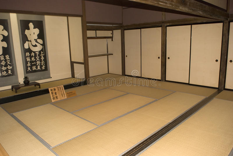 Takayama Jinya, Takayama, Giappone immagine stock libera da diritti