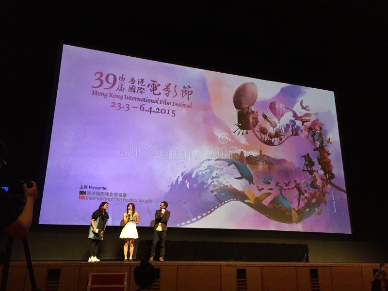Takeba Lisa em Hong Kong International Film Festival 2015 foto de stock