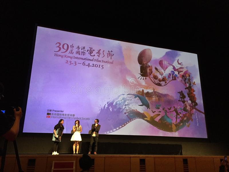 Takeba Lisa przy Hong Kong Międzynarodowym Ekranowym festiwalem 2015 zdjęcie stock