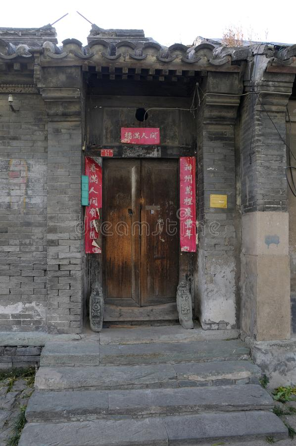 20191119 The courtyard gate in the alley on the east side of Qianmen Street royalty free stock images