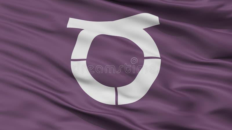Takeo City Flag, Japan, Saga-Präfektur, Nahaufnahme-Ansicht vektor abbildung