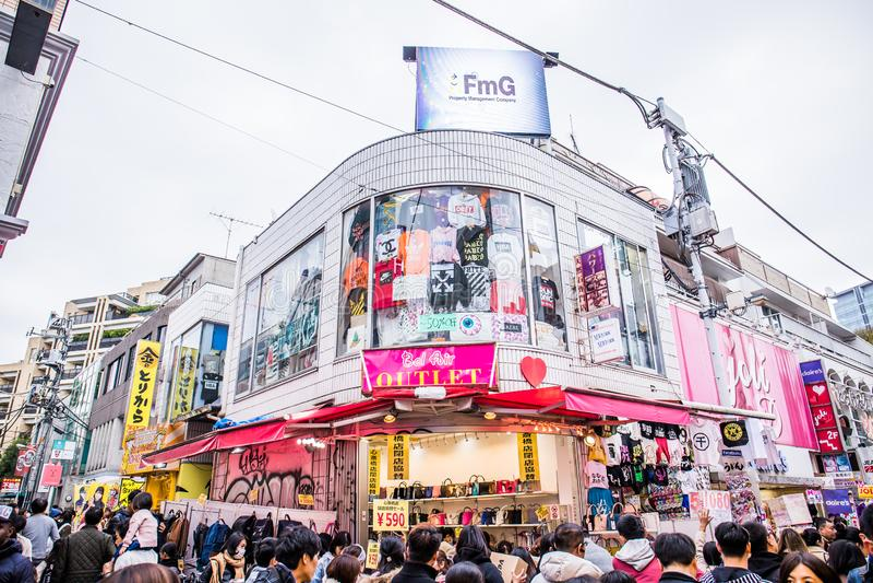 Takeshita Dori стоковое фото rf