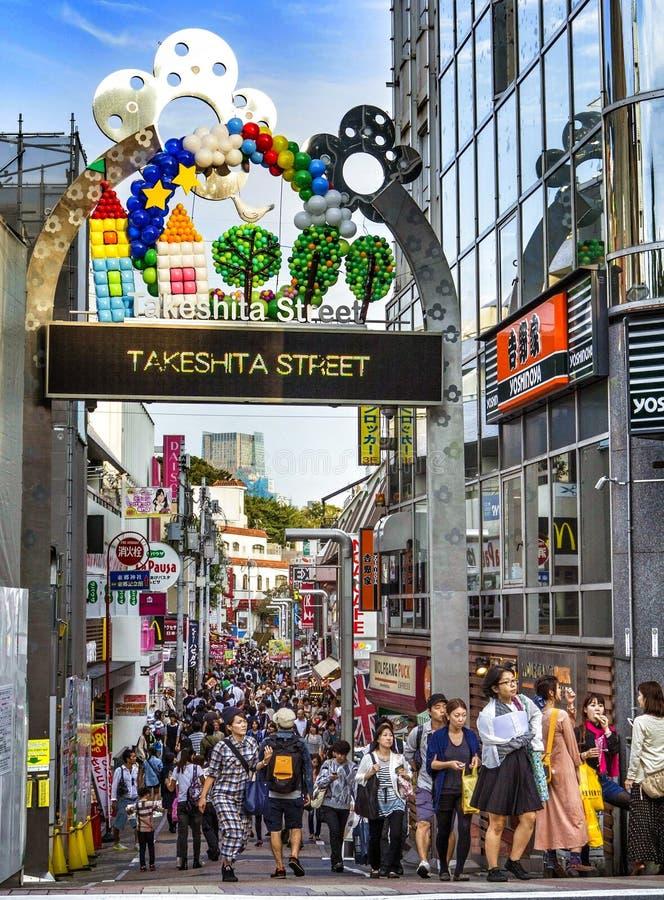 Takeshita Dori en Tokio imagen de archivo libre de regalías