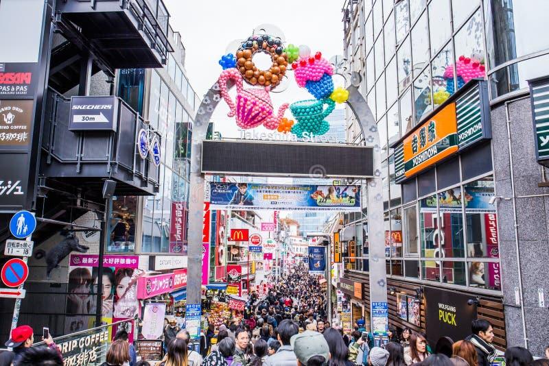 Takeshita Dori image libre de droits