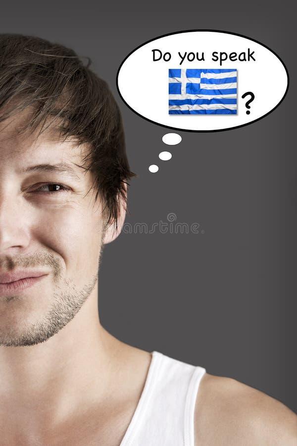 Talar du grek? arkivfoton