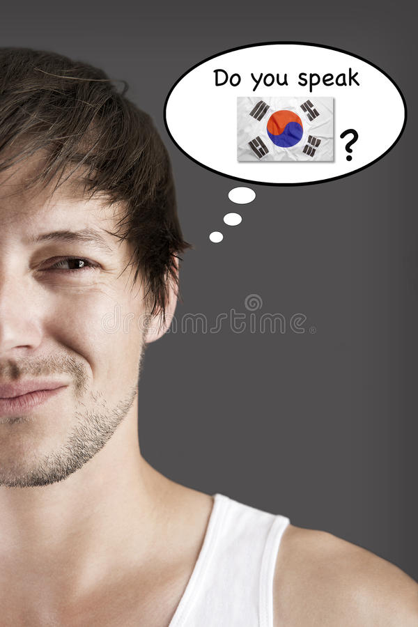 Talar du korean? fotografering för bildbyråer