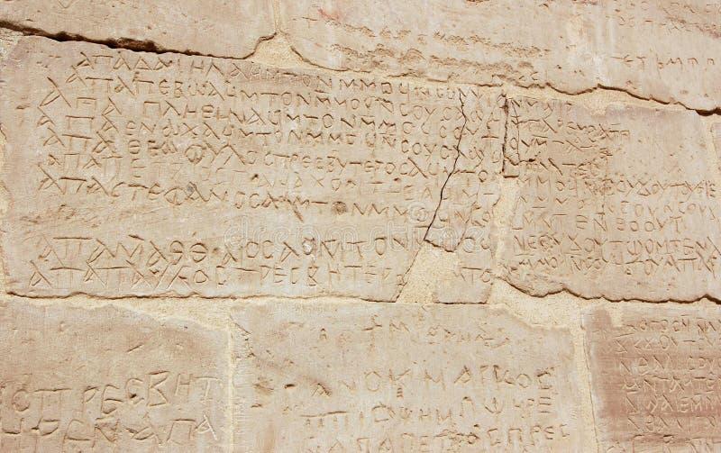 Talla del griego clásico imágenes de archivo libres de regalías
