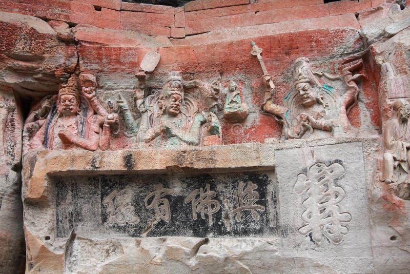 Tallas de la roca de la montaña de Dazu Bao Ding imágenes de archivo libres de regalías
