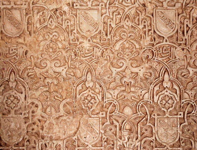 Tallas del Moorish de Alhambra imagen de archivo libre de regalías