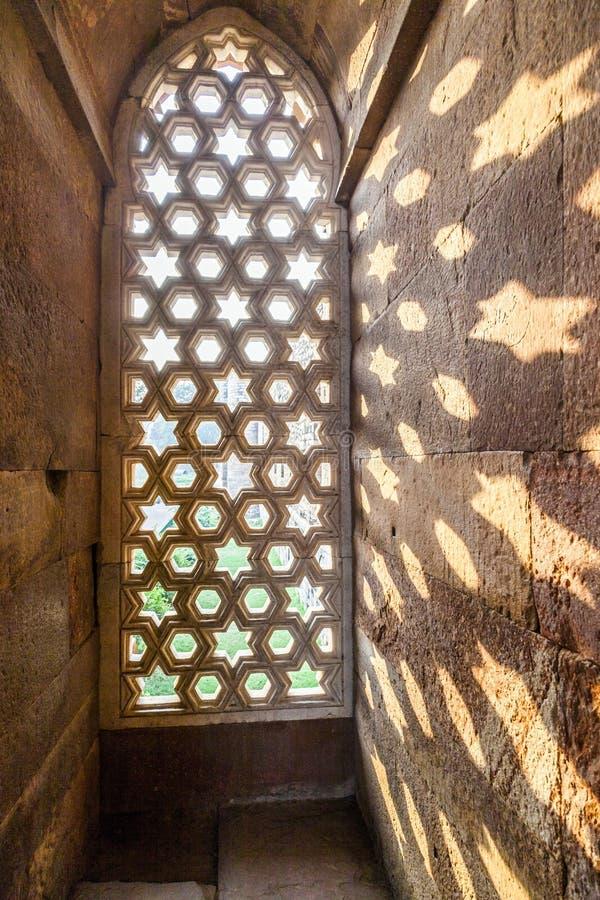 Download Tallas En Qutub Minar En Delhi, Imagen de archivo - Imagen de asia, detalle: 41914745
