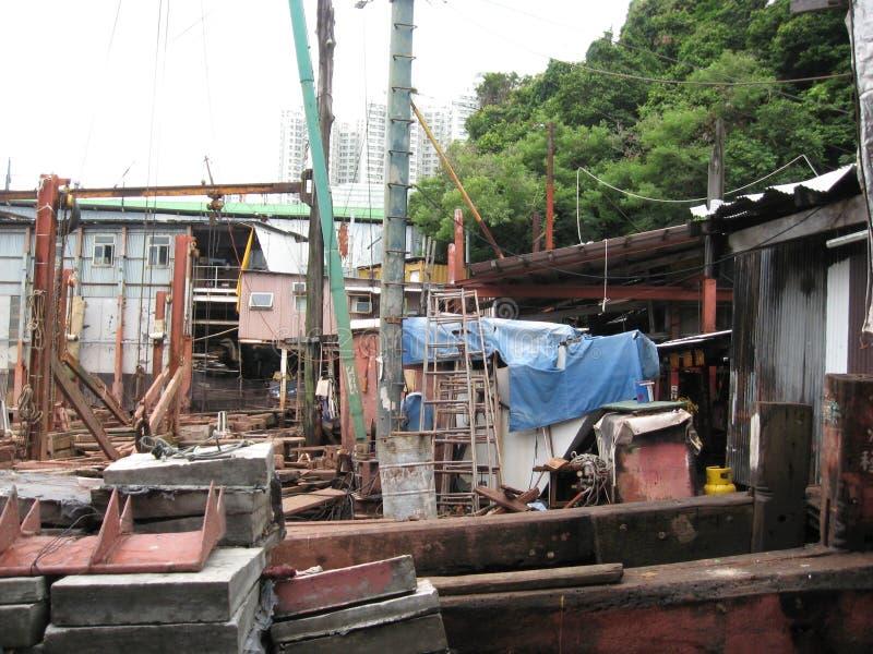 Talleres de la reparación del barco de pesca, Aberdeen, Hong Kong imágenes de archivo libres de regalías
