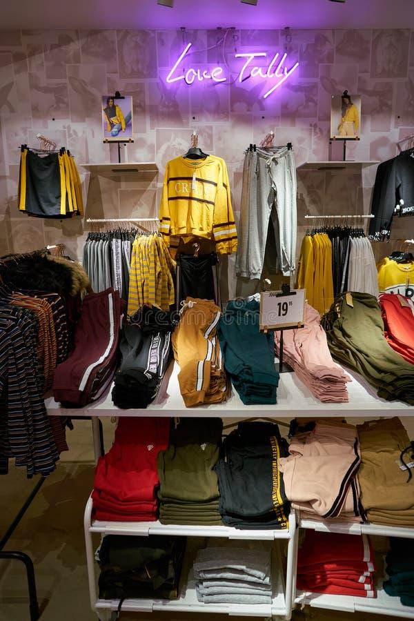 Tally Weijl. ZURICH, SWITZERLAND - CIRCA OCTOBER, 2018: interior shot of Tally Weijl store in Zurich royalty free stock photography