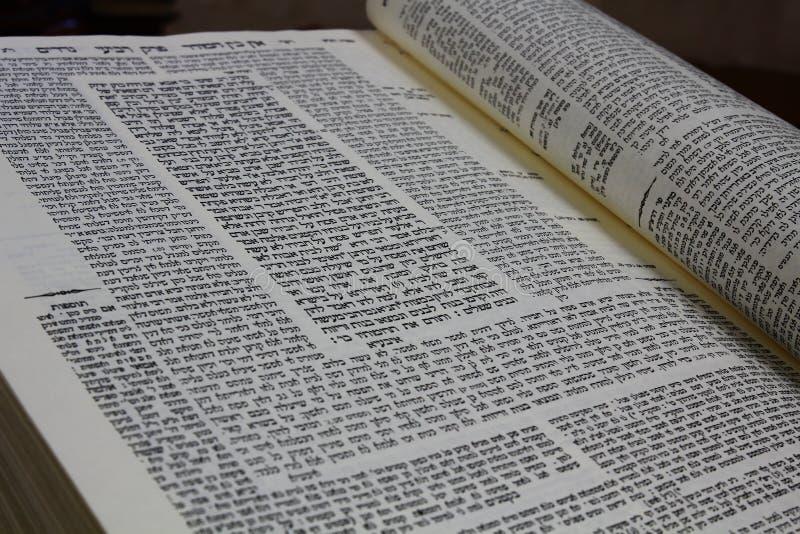 Talmud fotografie stock libere da diritti