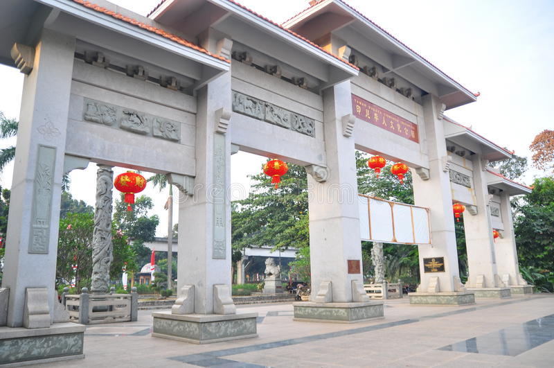 Taman mini indonesia Indah stock photo