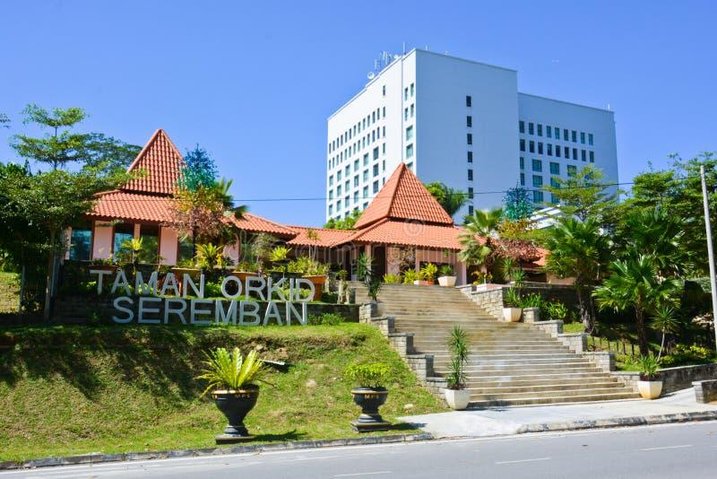 Seremban Orchid Park. Is a orchid farm, public garden located in Seremban, Negeri Sembilan, Malaysia royalty free stock photo