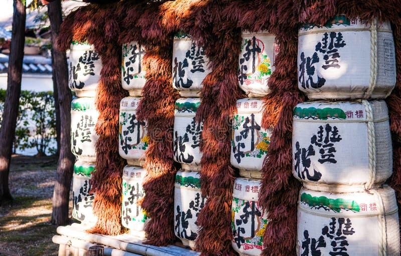 Tambor de vinho japonês do arroz da causa fotos de stock