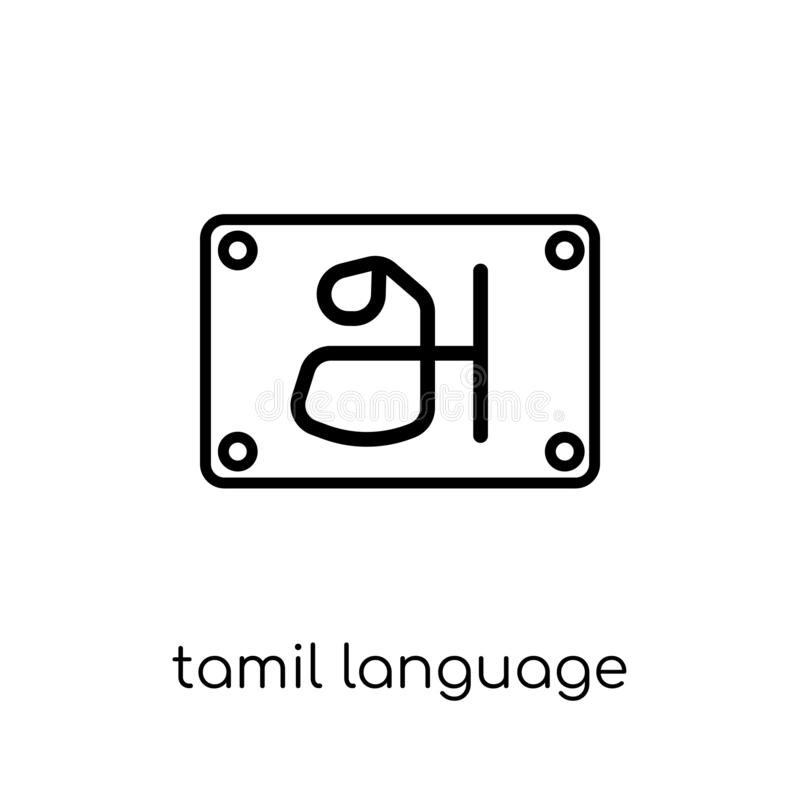 tamil language icon. Trendy modern flat linear vector tamil lang royalty free illustration