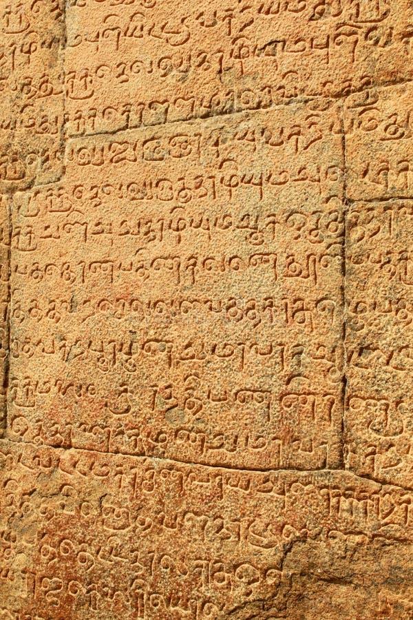 Tamil och sanskritiska inskrifter från det 11th århundradet fotografering för bildbyråer