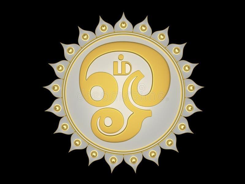 Tamil Om Symbol. Isolated on Black vector illustration