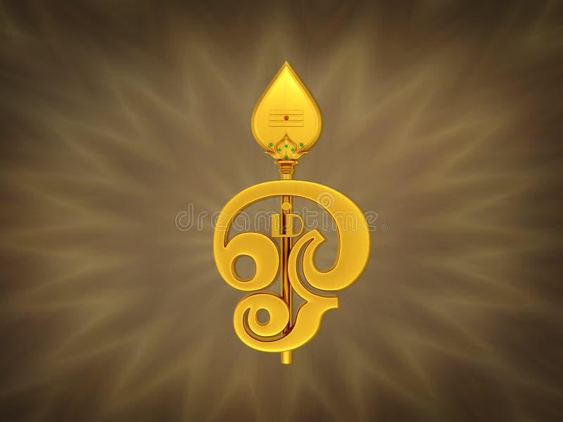 Tamil Om Symbool met Trident stock illustratie