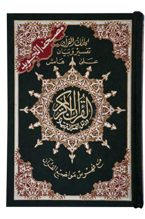 A tampa de livro santamente do Quran imagens de stock