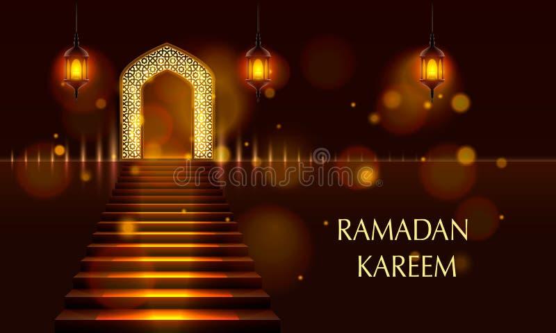 Tampa de Ramadan Kareem Ilustração do vetor ilustração do vetor