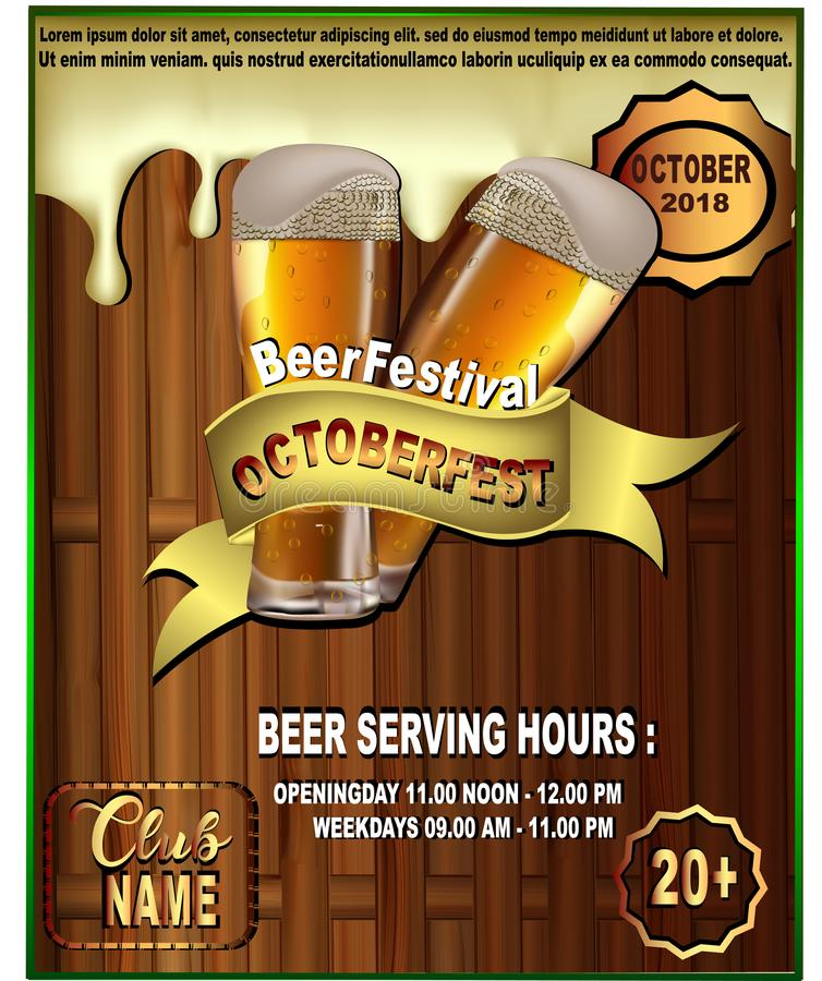 Tampa do dia da cerveja do festival ilustração do vetor