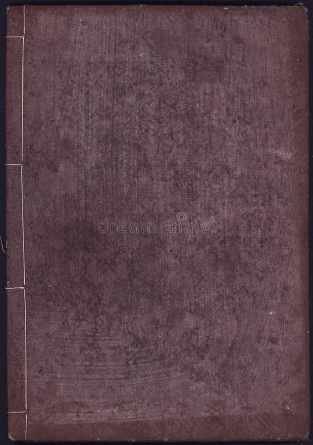 Tampa traseira de livro japonês fotografia de stock royalty free