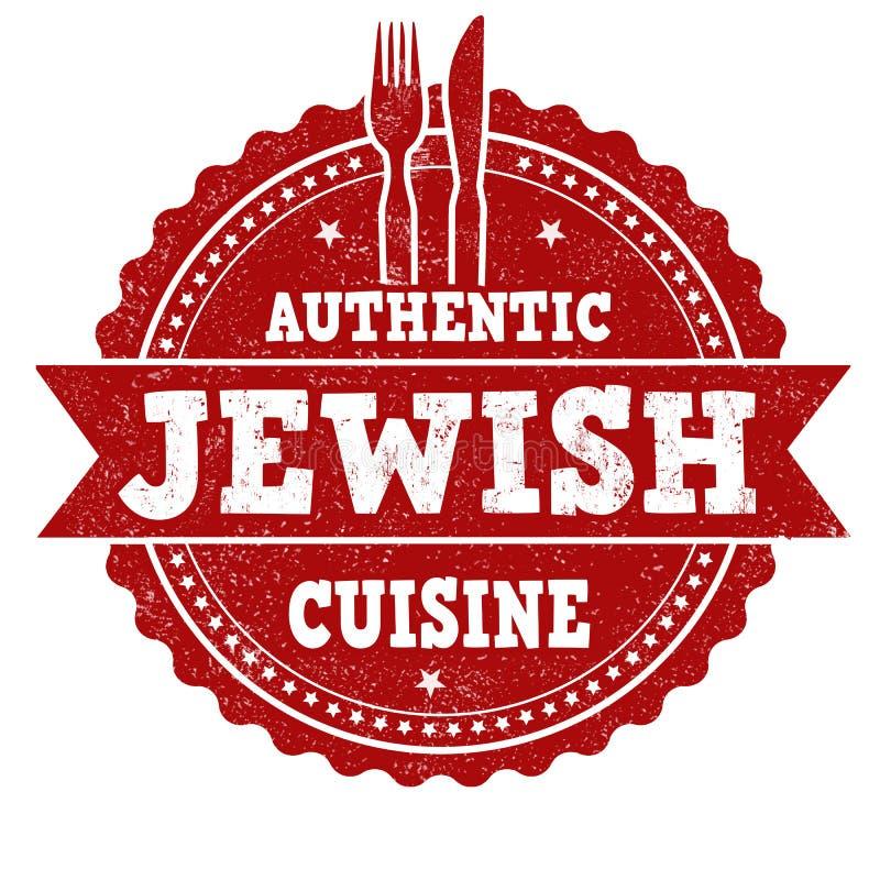 Tampon en caoutchouc grunge de cuisine juive authentique illustration de vecteur