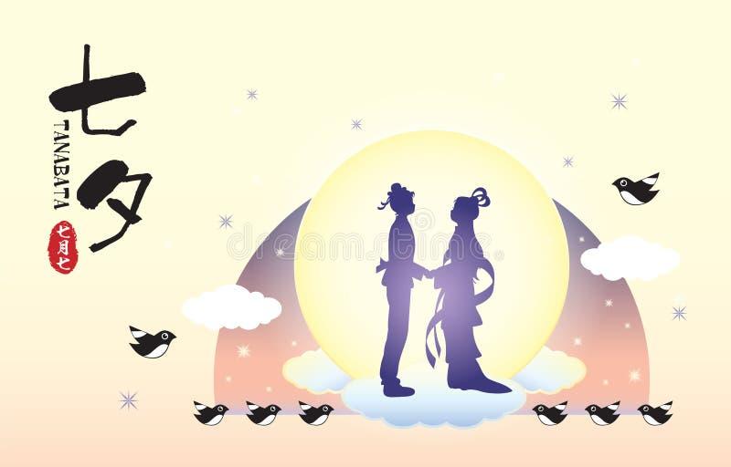 Tanabata节日或七溪节日- cowherd和织布工女孩 库存例证