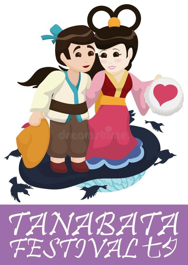 Tanabata节日的,传染媒介例证逗人喜爱的夫妇海报 库存例证
