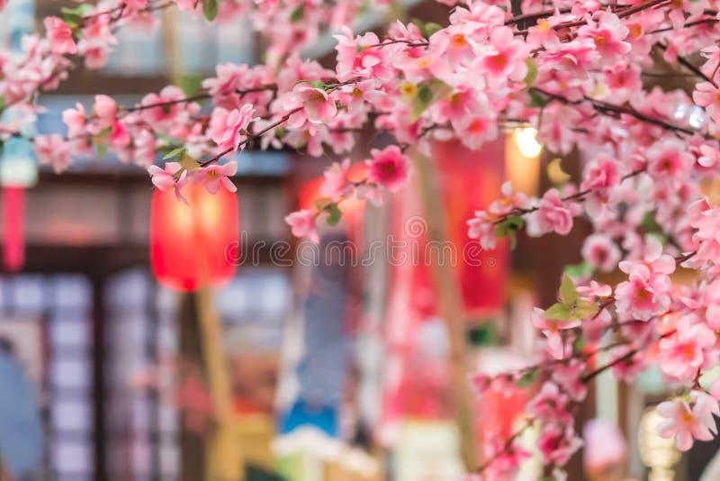 Tanabata-Festival stockfoto