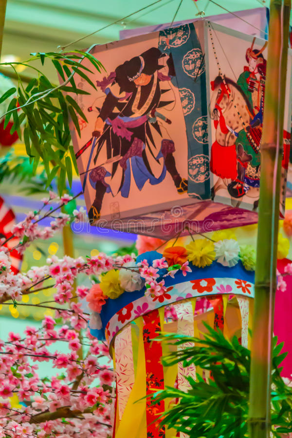 Free Tanabata Festival. Royalty Free Stock Photo - 51692785