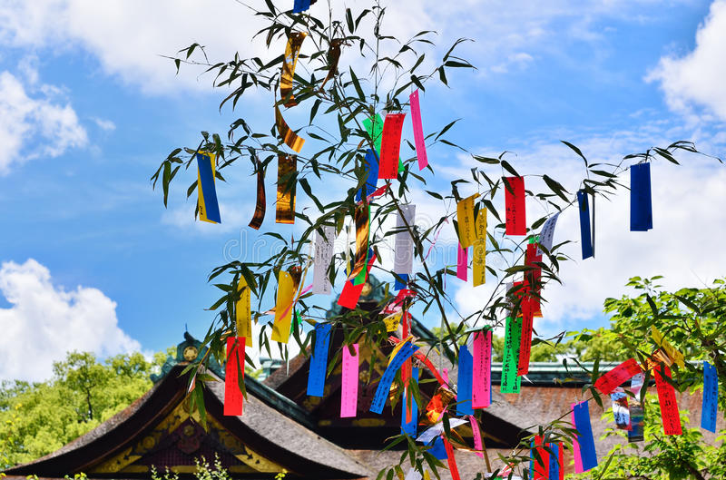 Tanabata festival at Kitano Tenjin Shrine, Kyoto Japan. Kitano Tenmangu Shrine's Tanabata festival decoration, colorful strips of paper for writing children's royalty free stock images