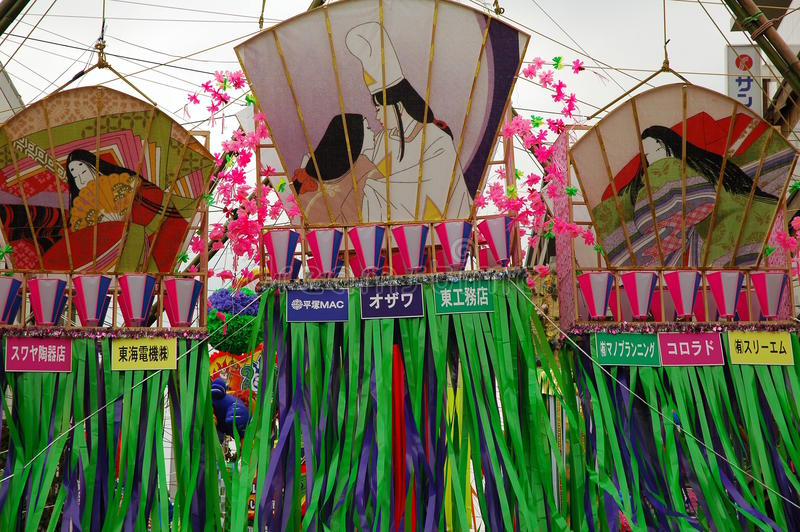 Tanabata gwiazdy festiwal obraz royalty free