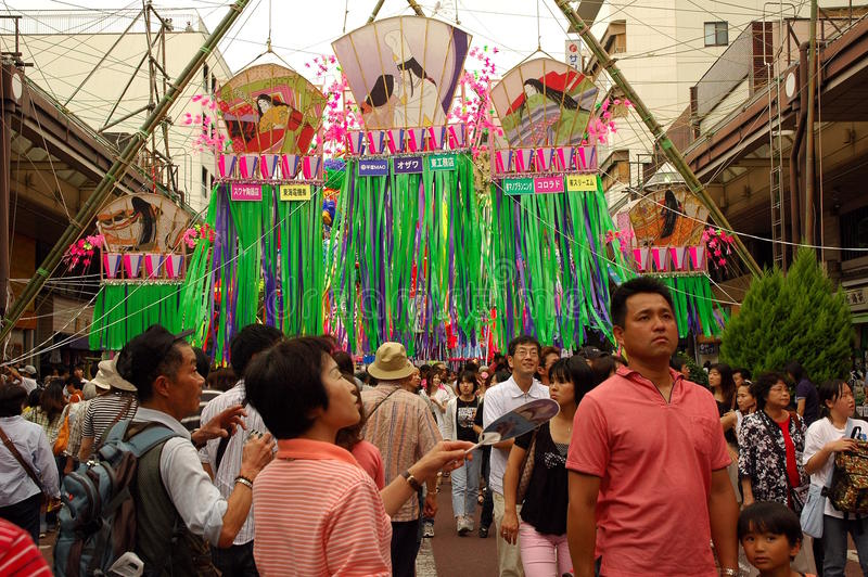 Tanabata gwiazdy festiwal zdjęcia royalty free