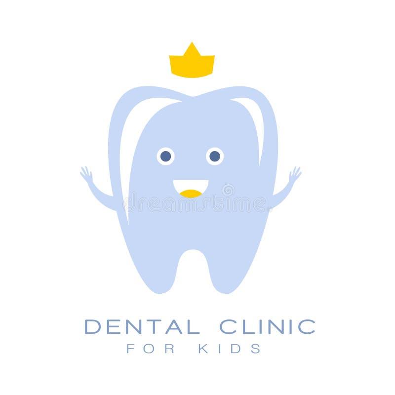 Tand- klinik för ungelogosymbol, blå tand med kronavektorillustrationen vektor illustrationer